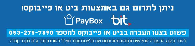 BitPayBox